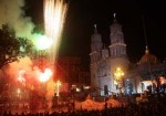 Ceremonia del Grito de Independencia en Dolores Hidalgo